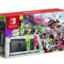 【15:30開始】イトーヨーカドー通販 Nintendo Switch スプラトゥーン2セット