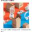 【4/20 9時~】Amazonタイムセール祭り