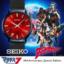 【本日11時~】マクロス7 × SEIKO Fire Bomberモデル 25周年記念